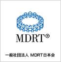 一般社団法人MDRT日本会公式サイト