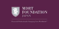 一般社団法人 MDRT日本会 MDRT Foundation-Japan